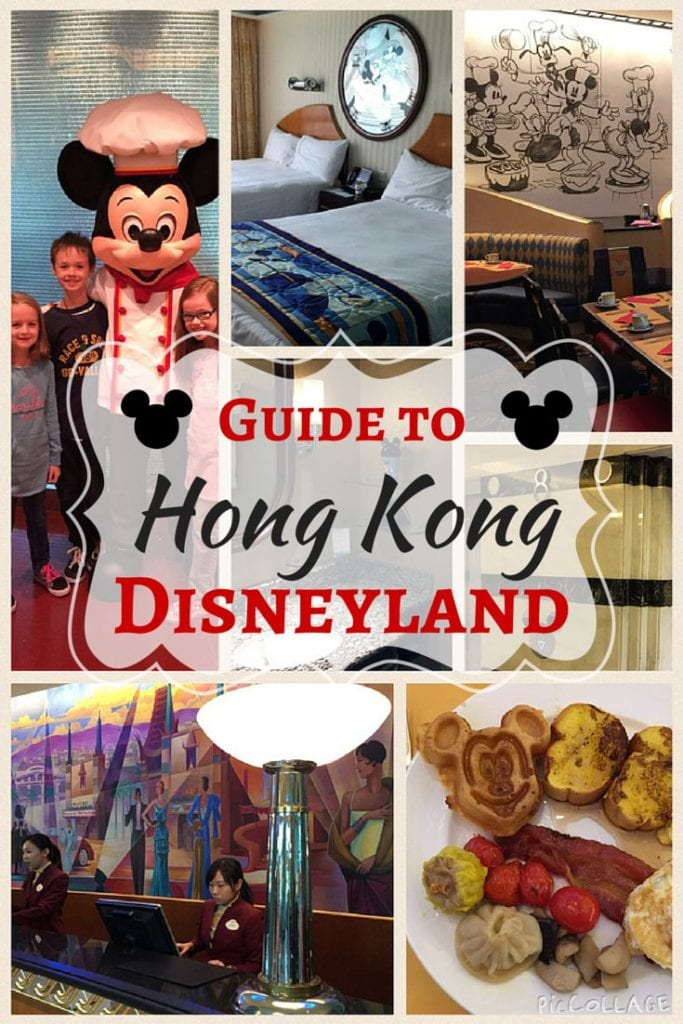 A Guide to Hong Kong Disneyland
