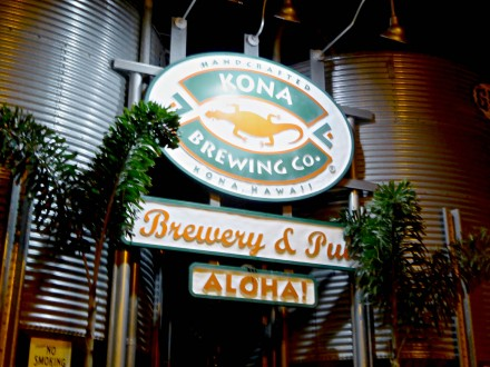 Restaurant Review:  Kona Brewing Company