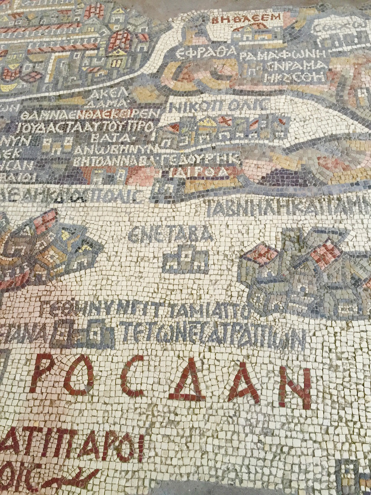 Jordan is the site of much mosaic history.