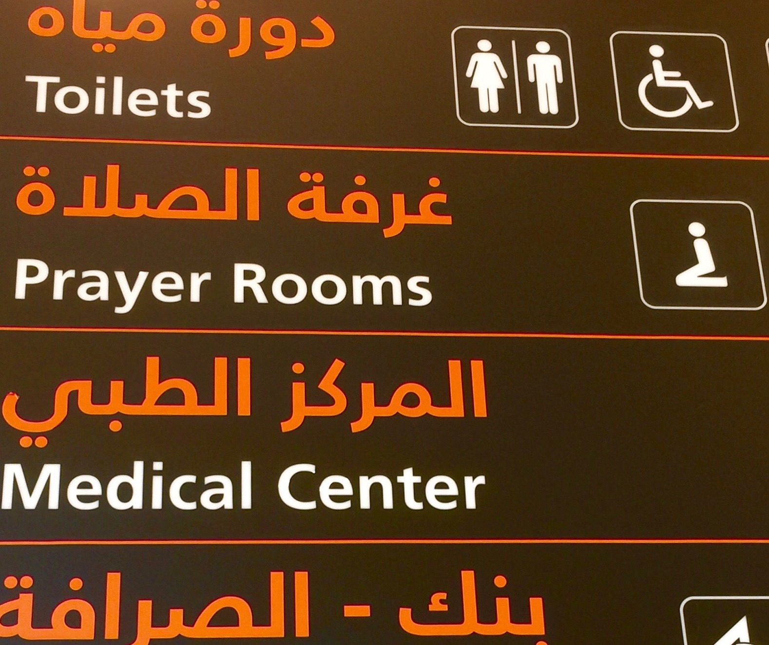 Prayer valued in Jordan