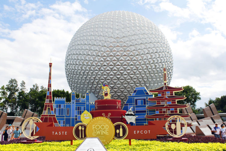 Grand Entrance at the 2015 Epcot Food & Wine Festival. Photo Credit: Sarah Gilliland, Twins TravelingMom