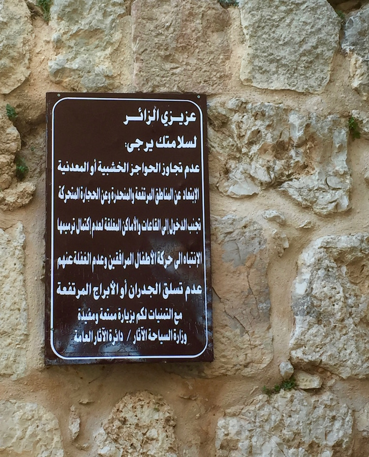 Travel to Jordan a second time allows a little language learning. And so much more!