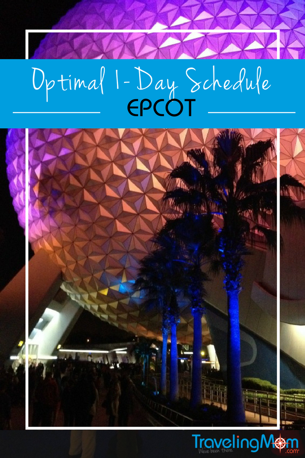 How can your family make the most of one day at Disney World's Epcot? Check out this optimal Disney touring plan, with tips on ADR dining reservations, how to reduce wait times, chosing your FastPass+ attractions, and what to not miss during your visit to this fabulous Orlando theme park.