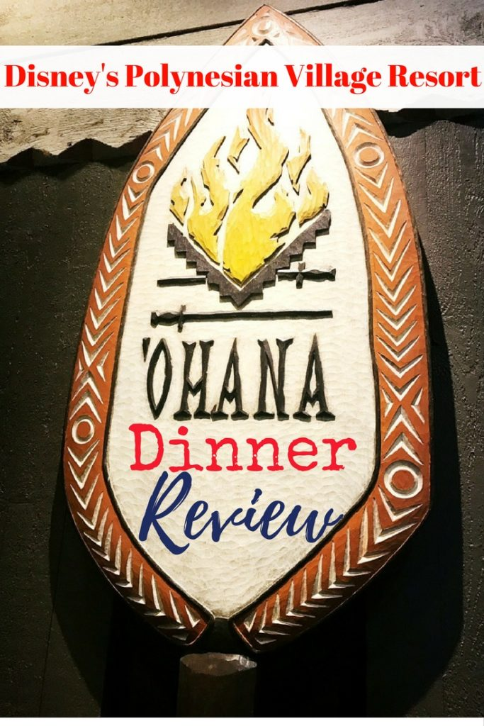 'Ohana is a popular and expensive Disney World restaurant. It's located in Disney's Polynesian Village Resort and offers lots of meat and famous bread pudding. But is it worth the price?