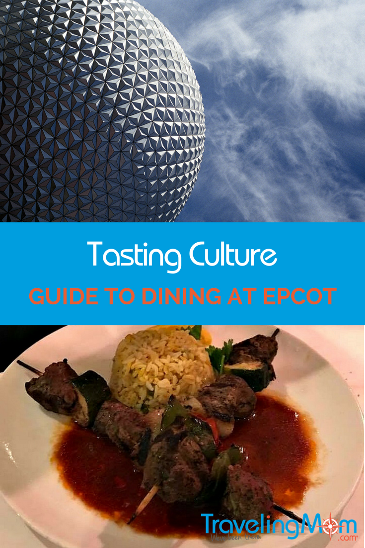 Tasting culture at Epcot - TravelingMom
