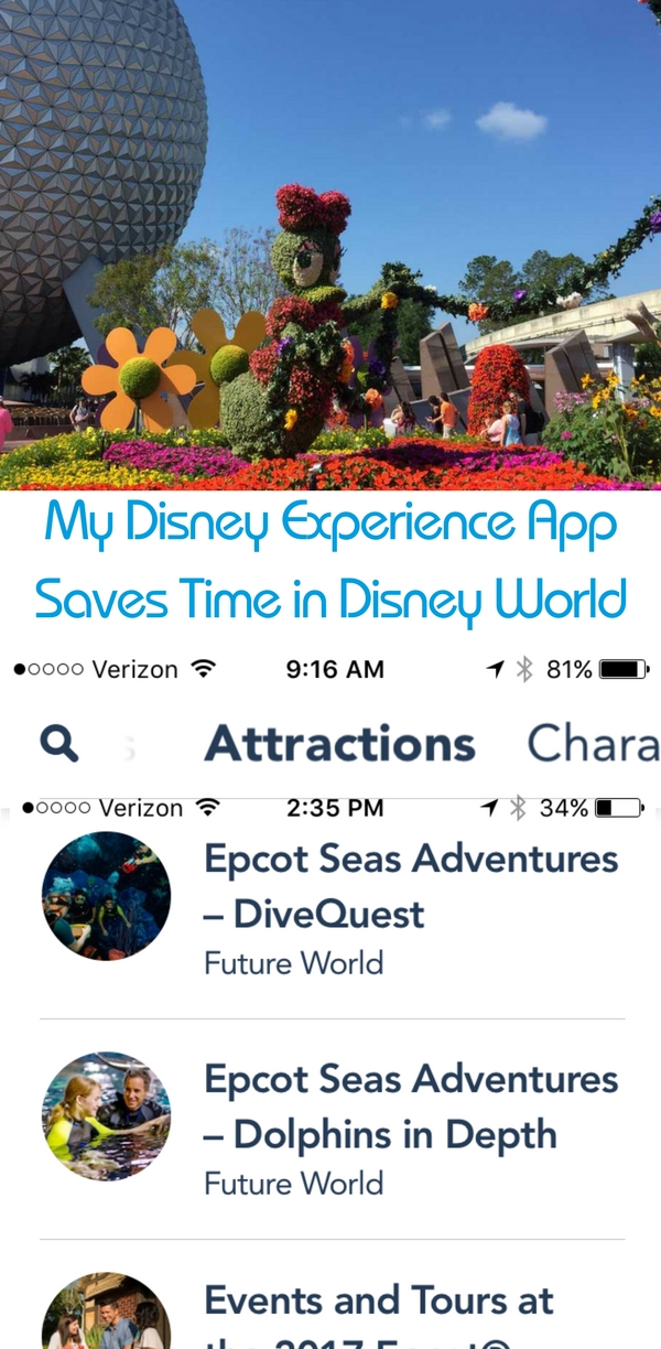 Find short lines and Save Time in Disney World with these tips for using the My Disney Experience app.