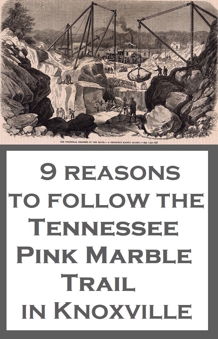 Pink Marble Trail in Knoxville, Tennessee adds interest to this already lively city.
