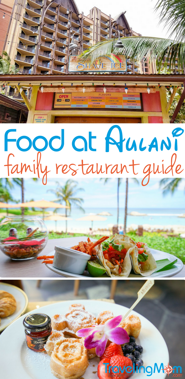 Ultimate Dining Guide to the Food at Aulani - make your vacation planning easier knowing where to eat at Disney's Aulani luxury resort on Oahu.