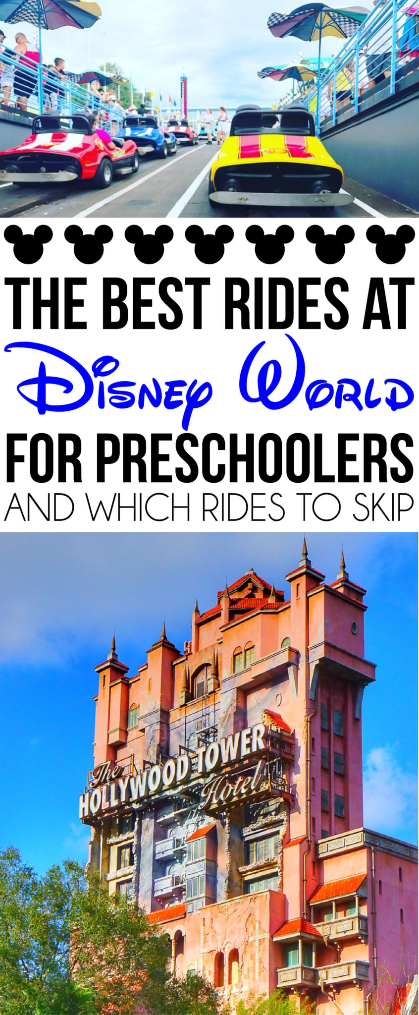 A break down by park of the best Disney World rides with height limits for kids. Which rides in Magic Kingdom, Epcot, Animal Kingdom, and Hollywood Studios should you ride with preschoolers and which ones should you skip? A great list that includes everything from roller coasters to new rides in 2017!
