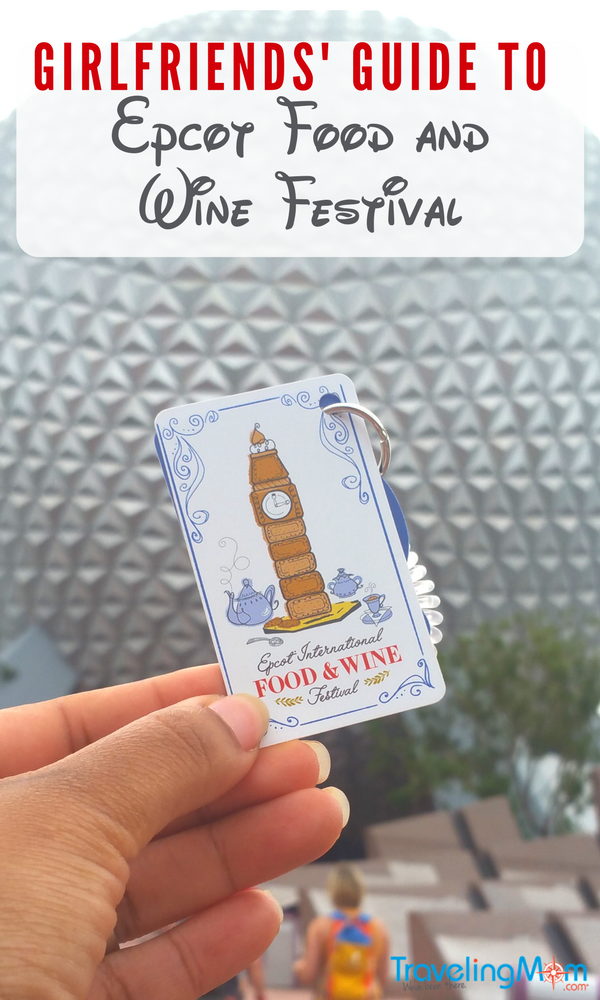 A Girlfriends' Guide to Epcot Food and Wine Festival Tips include: Get the gift card! It makes it easier to buy food with no stress!