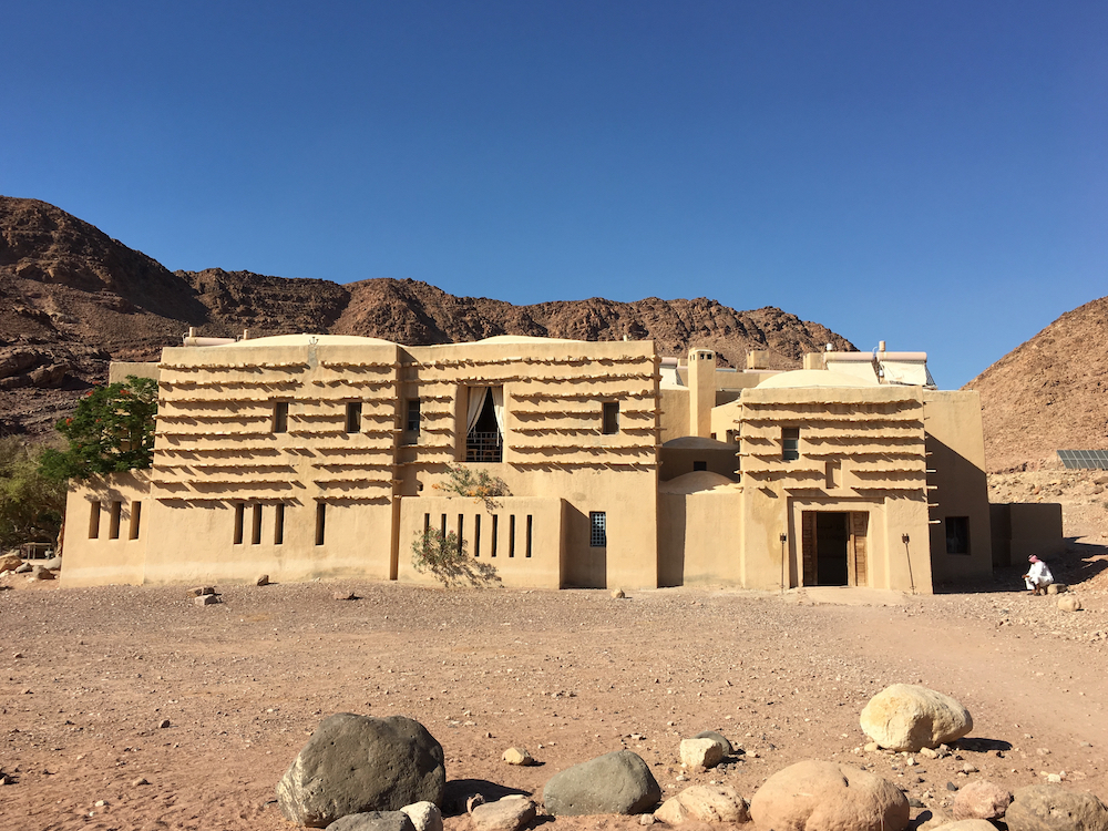 Explore Dana Biosphere Reserve and Feynan Ecolodge. How to plan a trip to Jordan with kids.