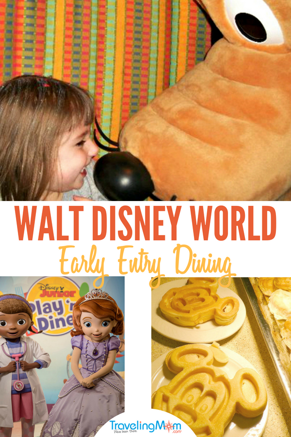 Learn the secret to fewer crowds at Disney: early entry dining at Disney World. #DisneyWorld #Disney #TMOM