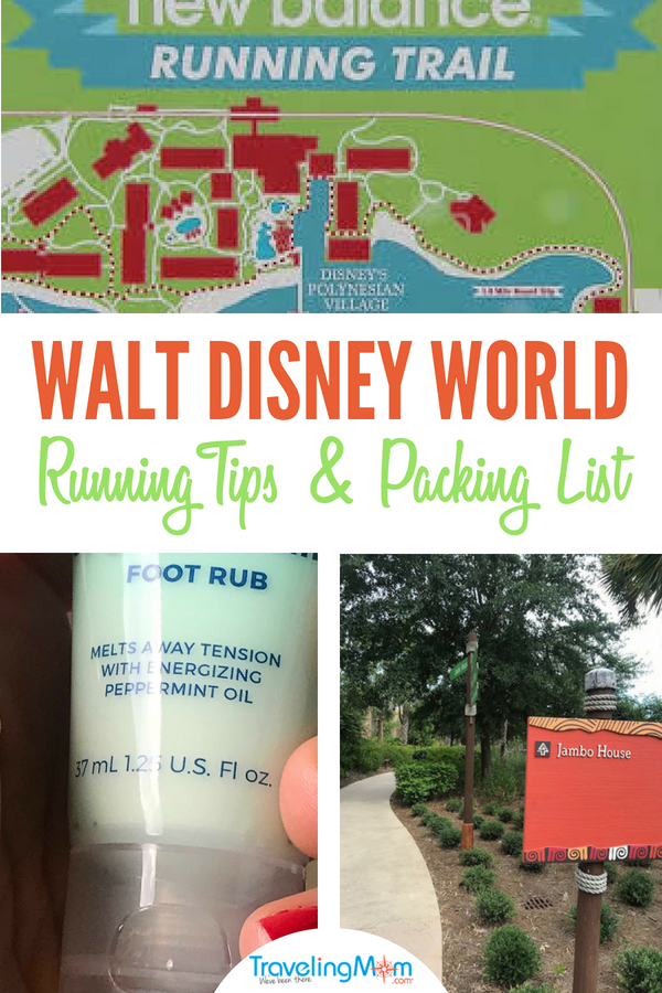 Do you combine running with every trip? #Disneyrunningtips #disneypackinglist #toystoryland #disneyfitnesstips #waltdisneyworld #familytravel