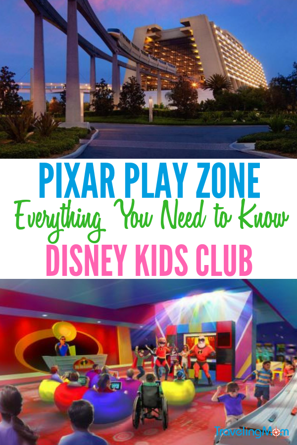 Interested in a kid-free night in Disney? Learn more about the Disney Pixar Play Zone. This amazing Disney Kids Club is the only on-site child care available to guests. #PixarPlayZone #DisneyKidsClub #DisneyKids #DisneyChildCare #DisneyKidsCare