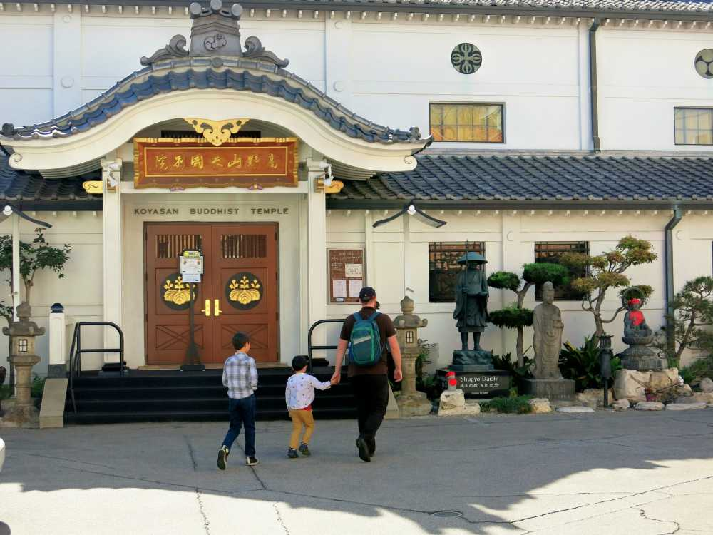 Find restaurants, shops, and a buddhist temple in Little Tokyo in Los Angeles