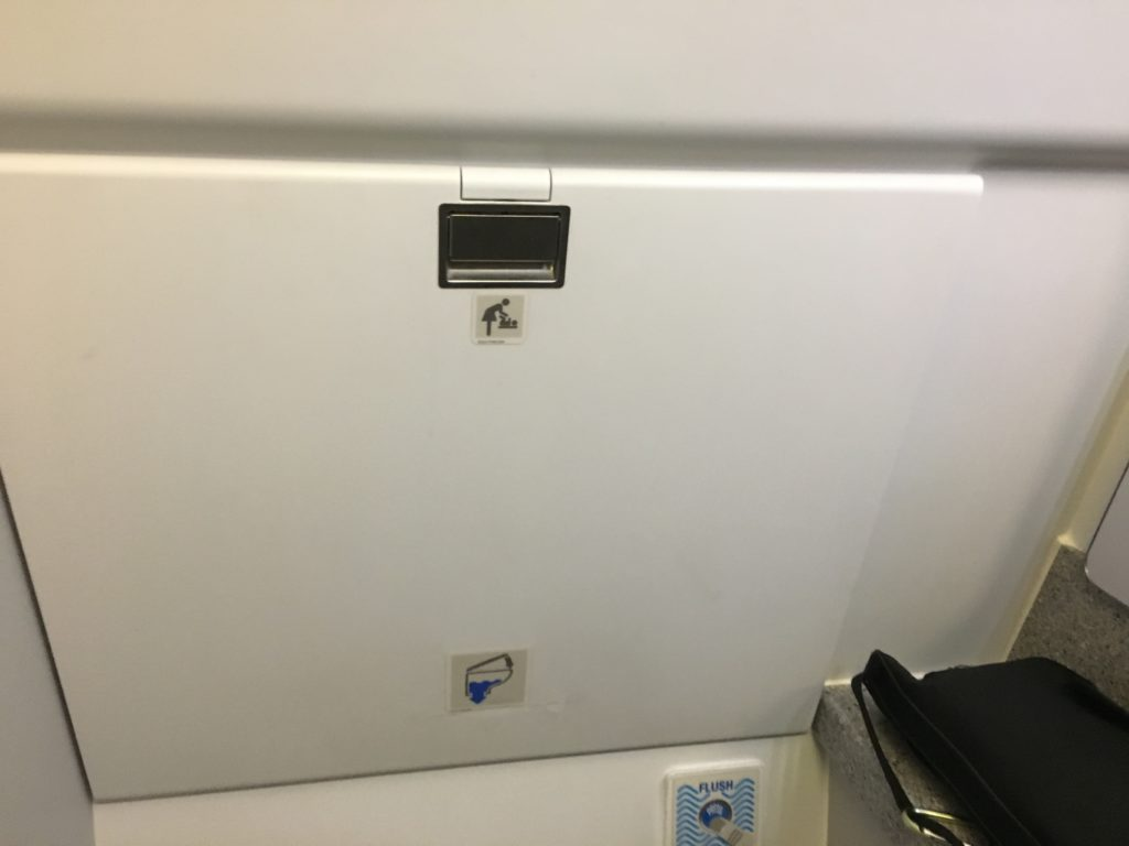 airplane lavatory changing table american airlines
