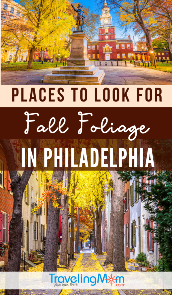 Spending time in Philadelphia during fall? These (mostly free) places for families include all the best outdoor places to find changing leaves with ideas for biking, hiking and picnics in the Pennsylvania city. #TMOM #Philadelphia #FallTravel | TravelingMom