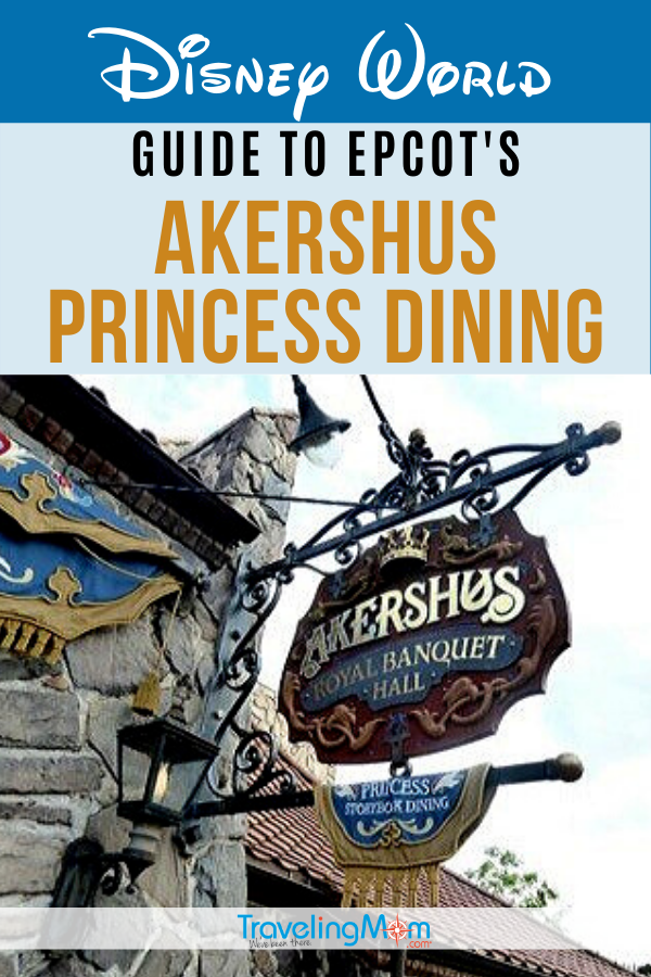 Akershus Princess Storybook Dining in Epcot's Walt Disney World is an excellent way to see lots of favorite Disney princesses along with an upscale dining experience. Find out which Disney princesses you'll see at this character dining meal, tips on the buffet and how to score the best reservations in this Royal Banquet Hall. #TMOM #Disney #DisneyWorld #WDW #Epcot #Akershus #DisneyPrincess #CharacterDining #DisneyFood #DisneyDining | TravelingMom