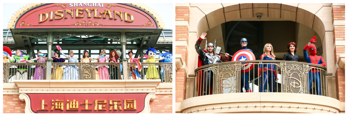 princesses and other characters at entrance to Shanghai Disneyland