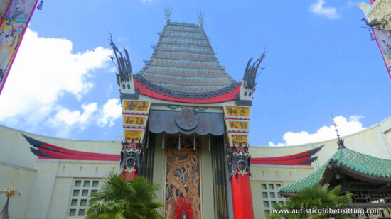 chinese theater facade