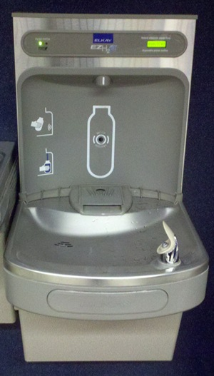 OHare water fountain